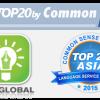 CSA 2015年度研究结果出炉:FBC名列亚洲14