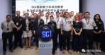 FBC GLOBAL 协力德国知名青少年教育品牌Science Cube落地中国